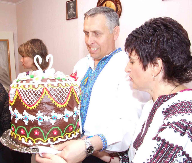 Wedding Bread in Ukraine