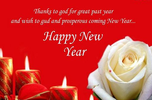 Happy new year 2015 best wishesquotesgreeting good happy new year 2015 wishes images wallpapers m4hsunfo