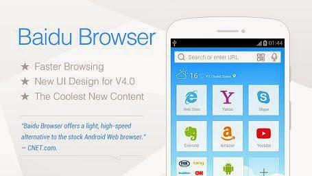 تحميل برنامج تصفح الانترنت بايدو للاندرويد - Baidu Browser