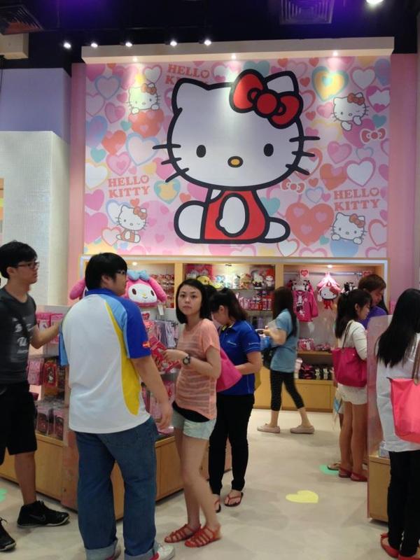 Hello Kitty Town Malaysia