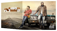 Pakida Movie First Look Wallposters