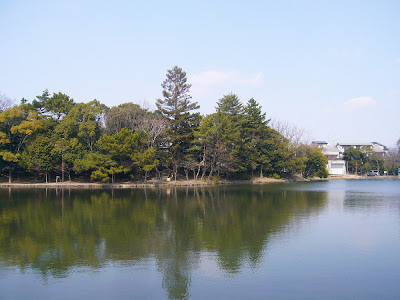 兵庫県・伊丹市 緑ヶ丘公園