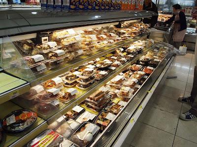 supermercados, supermercados do Japão, economia, alimentos perecíveis, precificação dinâmica, consumidor, alimentos vencidos,