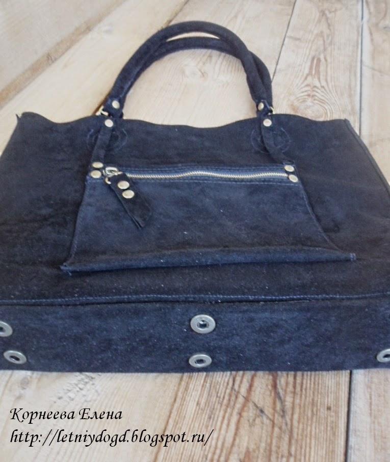 сумка с карманами