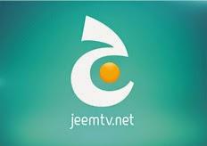 تردد قناة جيم تي في للأطفال jeem tv