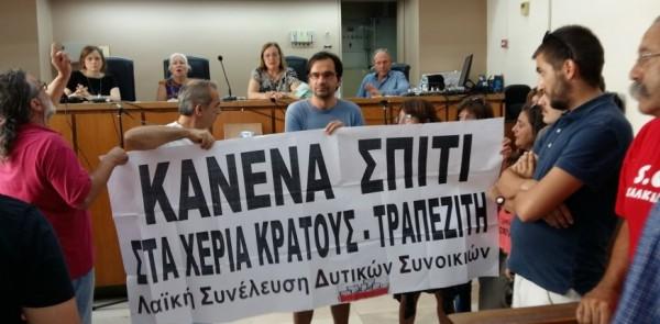 Ετοιμάζουν μπλόκα αύριο σε όλα τα Ειρηνοδικεία! ΣΥΡΙΖΑ θέλατε ρε προβατα; ακομα ειναι αρχή θα δείτε τι ετσι διεθνές κομμουνισμός!