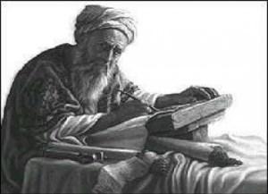 Sunan abu dawud kitab hadis review