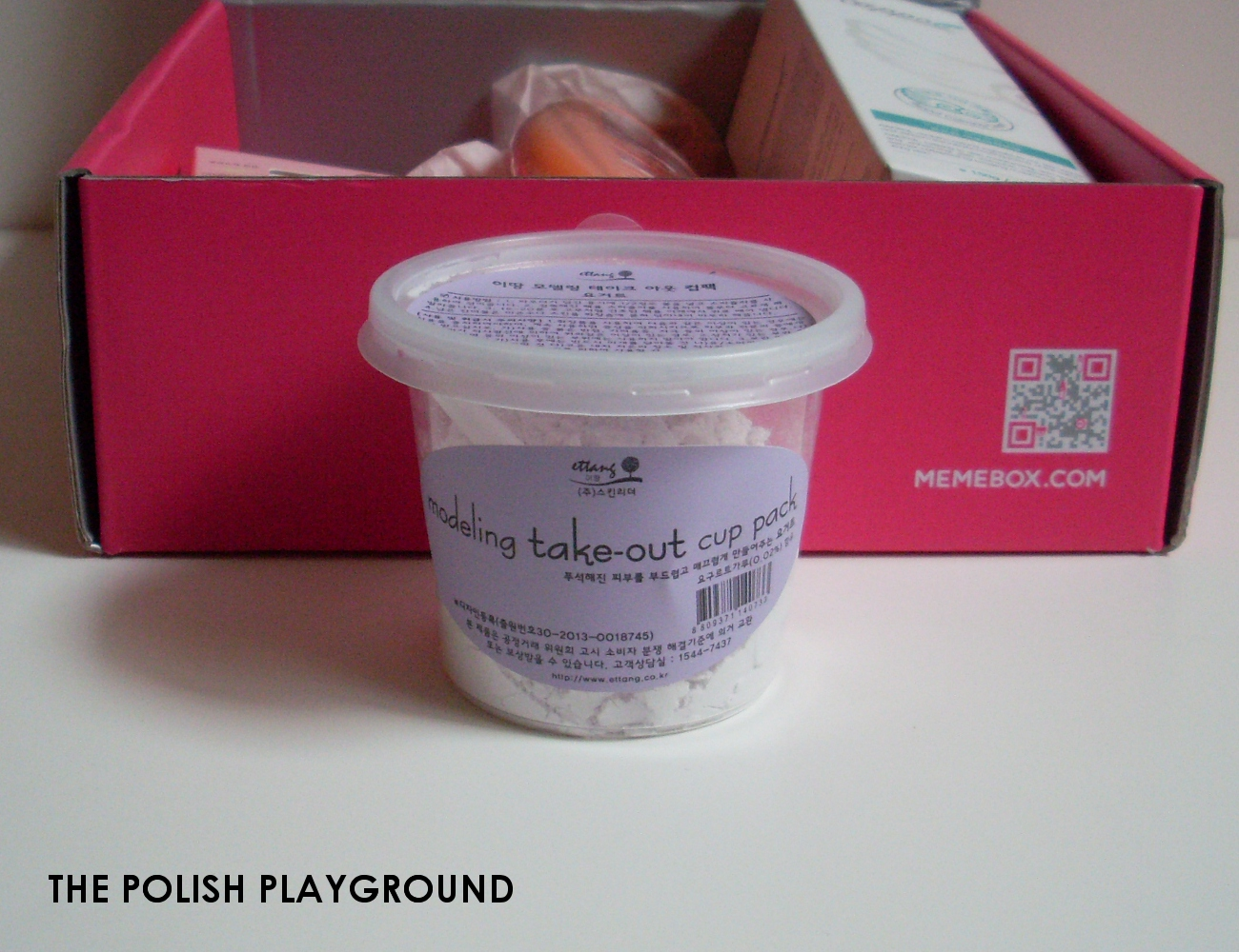 Memebox Superbox #54 Yogurt Cosmetics Unboxing - ettang Modeling Take-out Cup Pack Yogurt