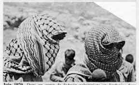 Fedayines palestinos.