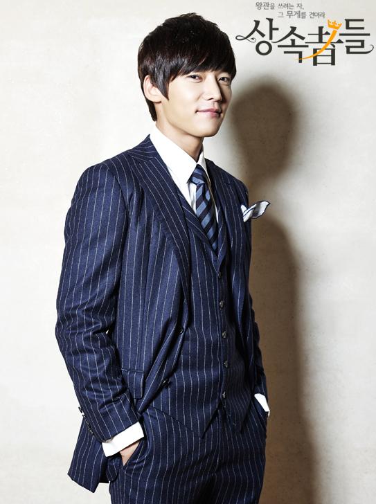 Choi jin hyuk sebagai Kim Won
