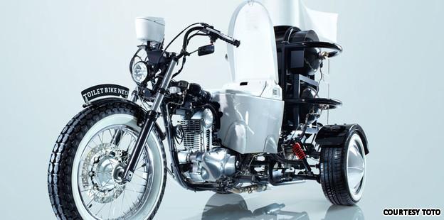 Motosikal yang dikuasakan oleh najis manusia