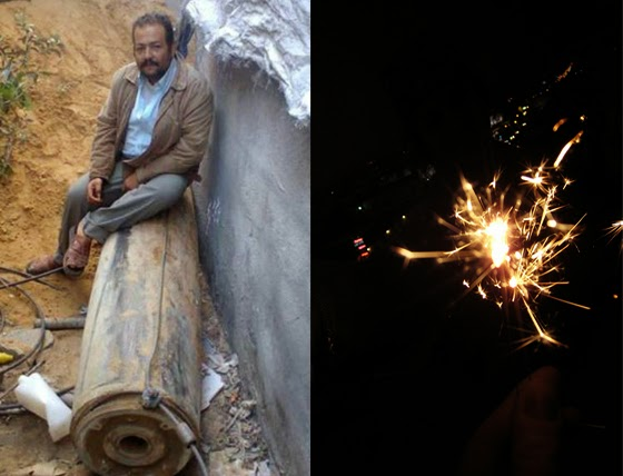 During last summer's murder spree in Gaza, Gazans had to deal with Israel's heavy ordinance, while Israelis faced Hamas rockets that provided little more than a light show.  (Right Photo by philosophygeek)