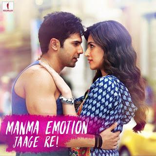 manwa-emotion-jaage-re-lyrics-mp3-video-download-dilwale-songs-online