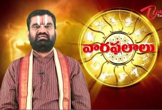 Vaara Phalalu – 19th – 25th May – Weekly Predictions 2013