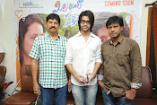 Mirchilanti Kurradu Trailer launch-thumbnail-10