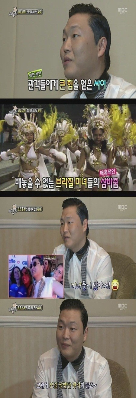 Psy Falls In Love With Brazil S Beautiful Ladies Netizen Buzz