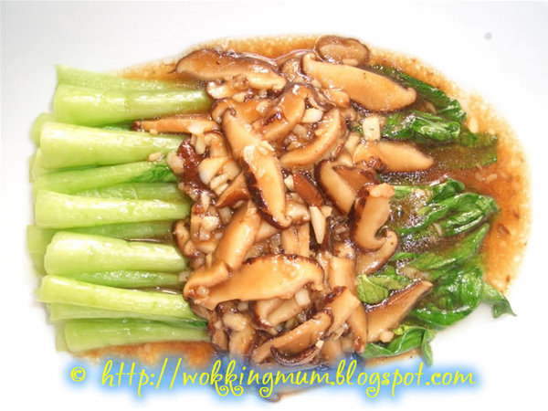Lets get wokking baby bok choy with shitake mushroom baby bok choy with shitake mushroom forumfinder Choice Image