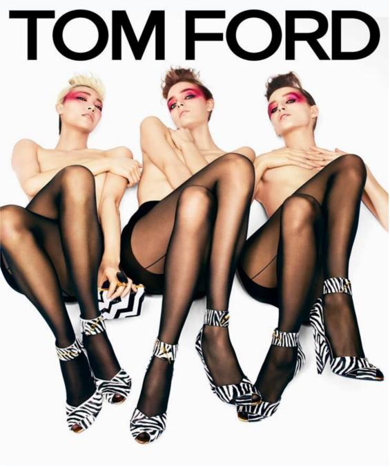 tom ford zebra print heels