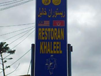Makan2 Klate 18   Restoran Khaleel Nasi Kandar