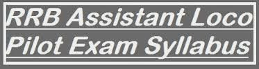 RRB Asst Loco Pilot Exam Syllabus 2014 | Telugu, Hindi, Tamil, English, Books to Read pdf