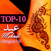 Top-10 Eid Mehndi Designs for Girls – Mehndi for Women and Kids