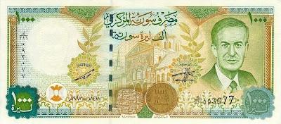 сирийские фунты (лиры)
