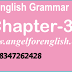 Chapter-33 English Grammar In Gujarati-PERFECT PAST TENSE