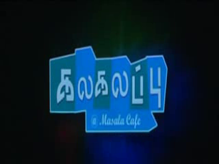kalakalappu masala cafe full movie free download tamilrockers