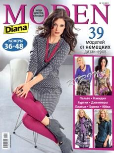 Diana Moden № 11 2011