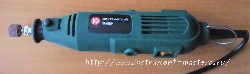Электрогравер Калибр
