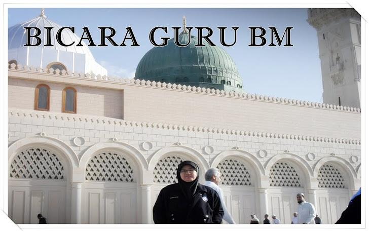 Suwaibah Sussana Abdullah D20102043655 EL-B22