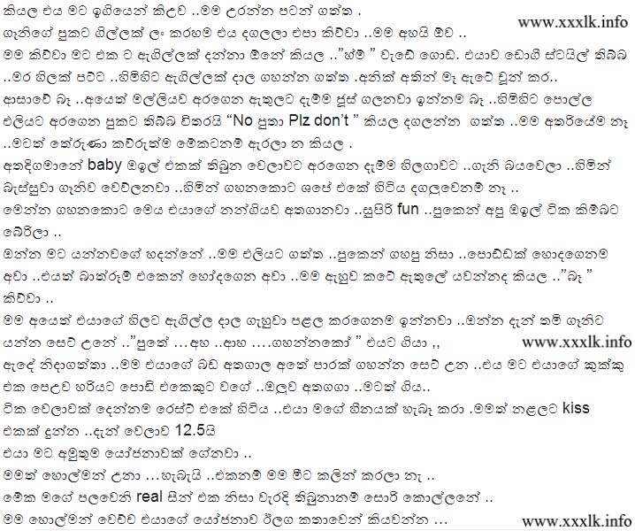 Huththa Katha Download Sinhala