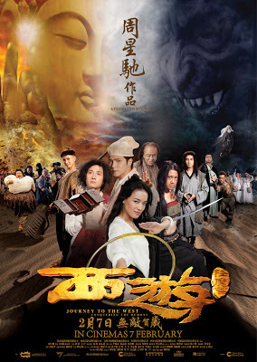 Stephen Chow Journey to the West Conquering the Demons Odyssey 2013 film movie poster large keyart