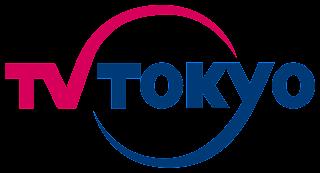 Ver Tokyo TV en Vivo