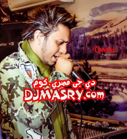 """مهرجان فرحة ابو شوال - """" فيجو """" حلبسة """" بوشكا """" - توزيع فيجو 2014 - دي جي مصري"""