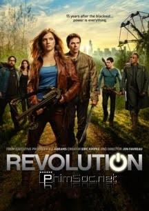 Cuộc Chiến Tương Lai Revolution