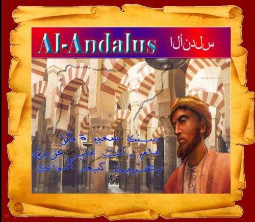 http://luisamariaarias.files.wordpress.com/2011/09/al-c3a1ndalus.ppsx