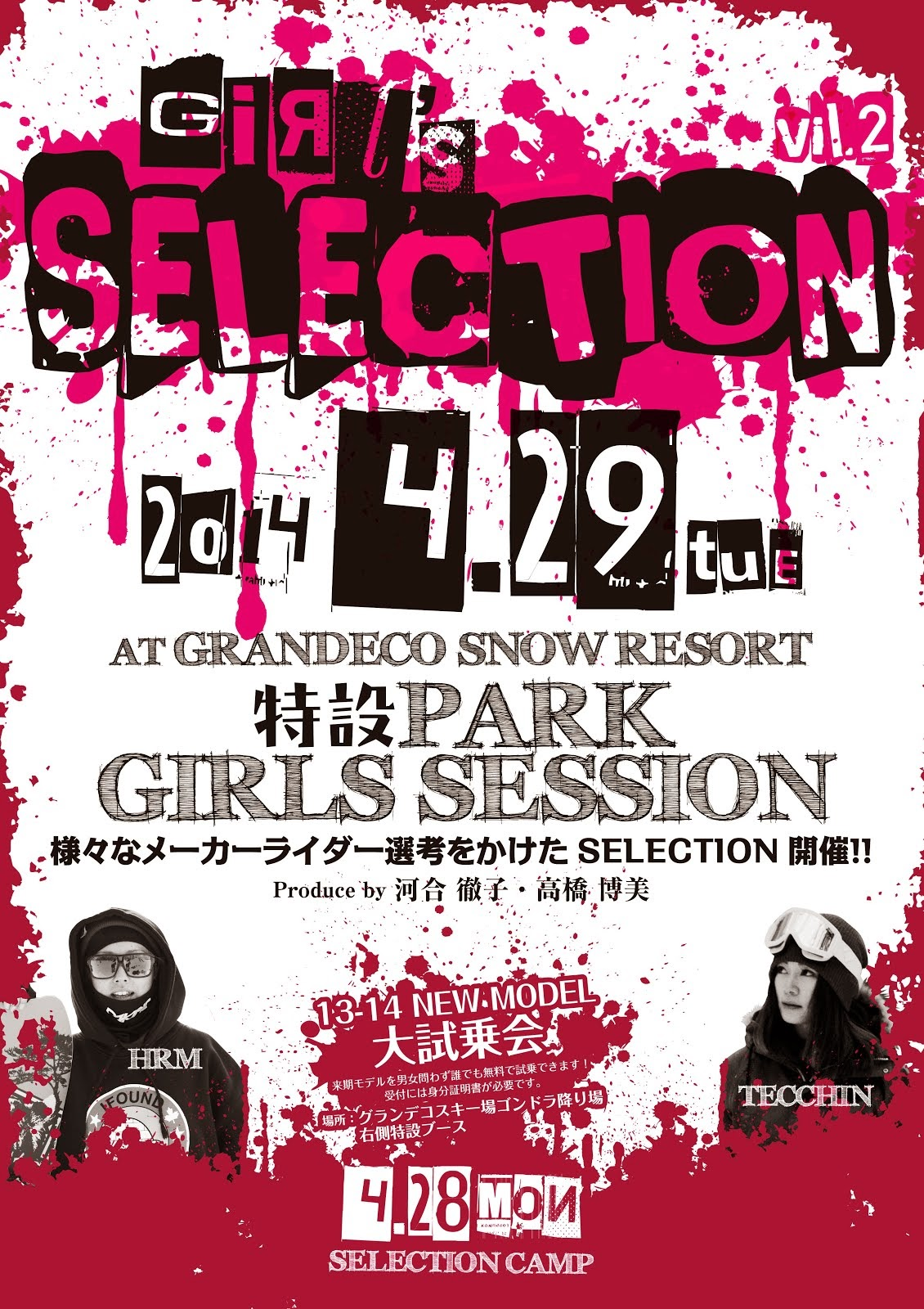 GIRLS SELECTION vol.2
