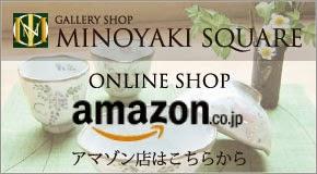 ONLINE SHOP amazon店