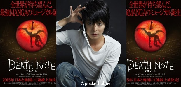 Pocket Hobby - www.pockethobby.com - #HobbyNews - Musical sobre Death Note