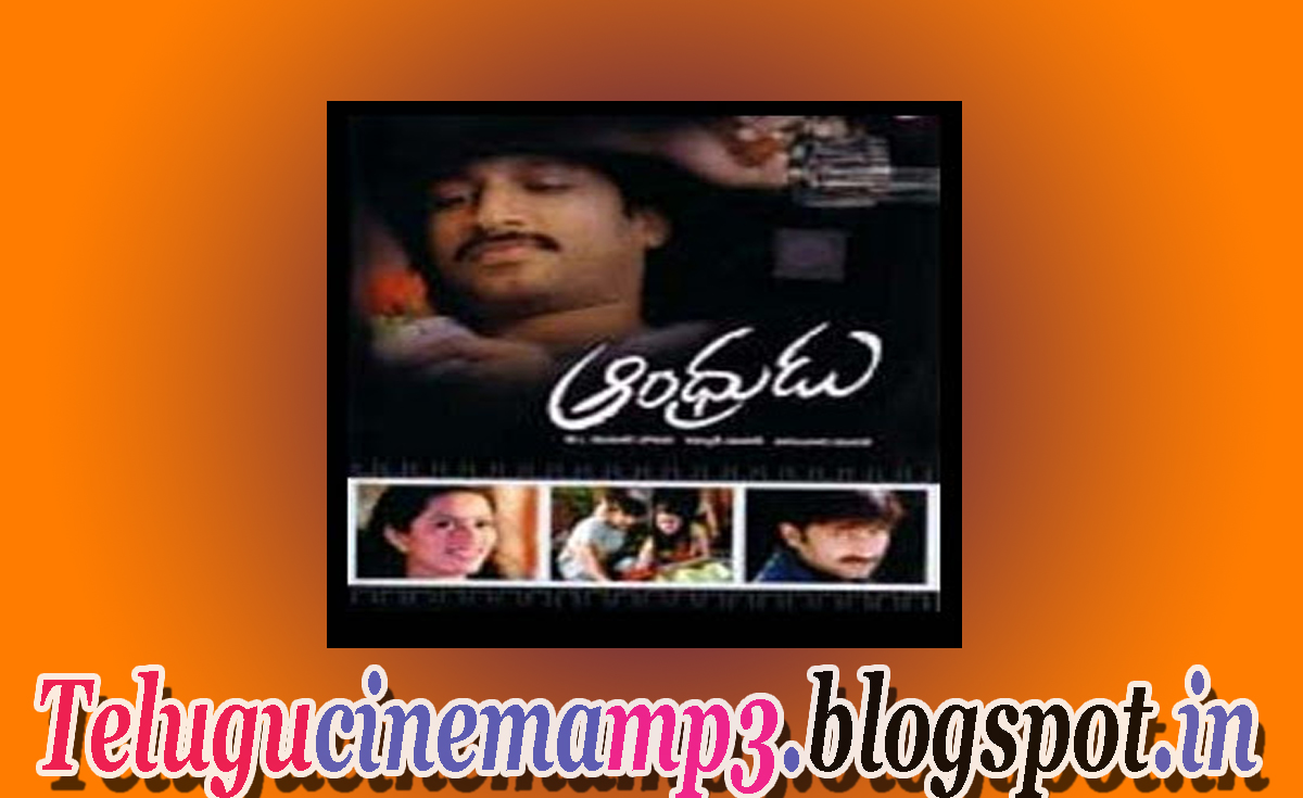 Telugu Songs Mela Garjana mp3 songs
