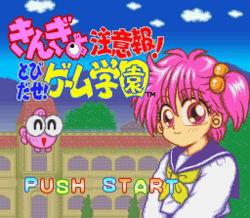 VGJUNK: KINGYO CHUUIHOU! TOBIDASE! GAME GAKUEN (SNES)
