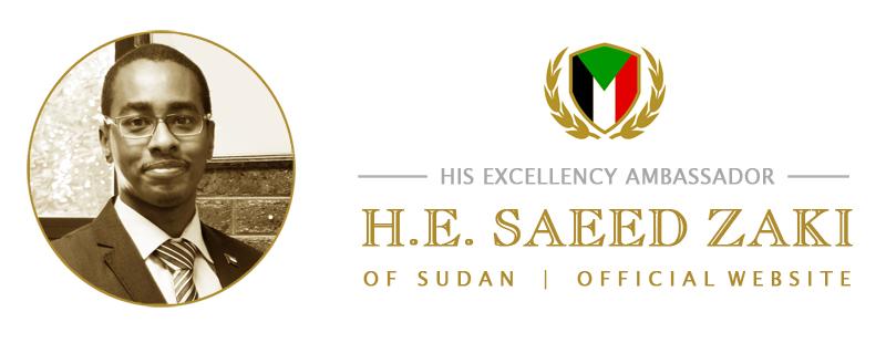 H.E. Saeed ZAKI | السفير سعيد زكي
