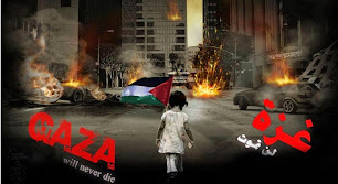 اضغط علي الصورة وشاهد البث المباشر لغزة