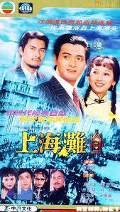 Phim Máu Nhuộm Bến Thượng Hải