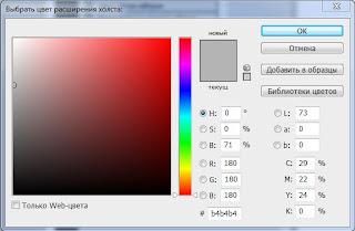 Цвет рамки в фотошопе