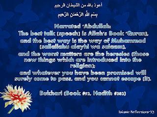 Ramadan hadith about Quran