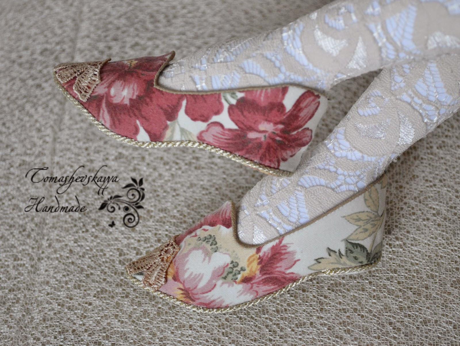 Съемные туфли для куклы