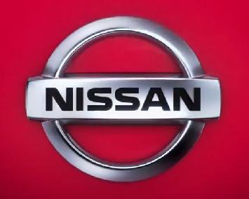 Iklan Raya Nissan 2014