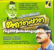 ayyappa bhakthi ganangal torrent